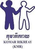 KOMAR RIKREAY CAMBODIA